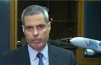 نائب رئيس مصر للطيران: ليس لدينا إشارات بحدوث خلل فى محركات الطائرة المنكوبة