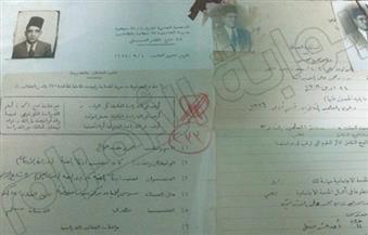 بالصور.. من وثائق المدارس: حجاج تلميذ فى الثلاثين يشبه محمد عبد المطلب.. وإجبار معلم على تغيير صورته