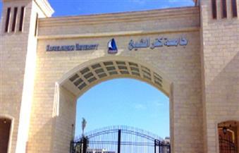 """الكلية رقم 17 في الجامعة.. """"ألسن"""" كفر الشيخ تدخل ماراثون التنسيق"""
