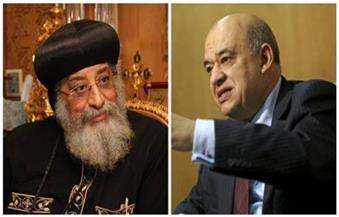 لقاء مصري - إسباني في ضيافة البابا تواضروس للترويج لمنتج رحلة العائلة المقدسة