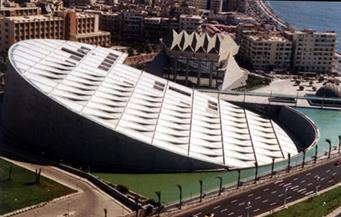 """مكتبة الإسكندرية تختتم المسابقة الدولية لإنشاء """"مدينة العلوم"""" تحت رعاية الاتحاد الدولي للمهندسين المعماريين"""