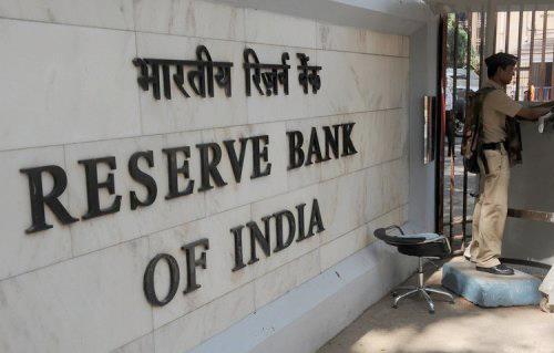 البنك المركزي تعافي الهند من تداعيات كورونا يضمن تيسير السياسة النقدية