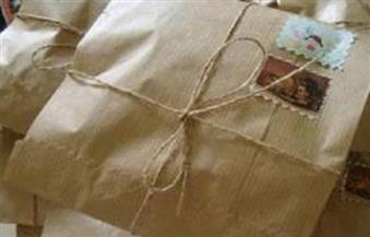 الذكرى تعود مع ساعي البريد.. أب يتسلم رسالة تهنئة من ابنه الذي مات قبل 21 سنة