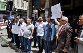 عشرات السوريين يعتصمون أمام البرلمان احتجاجًا على زيادة أسعار المحروقات