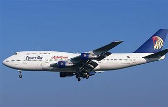 إلغاء رحلتي مصر للطيران بسبب انفجار مطار أتاتورك