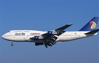 """""""مصر للطيران"""" تستأنف رحلاتها إلى بانكوك"""