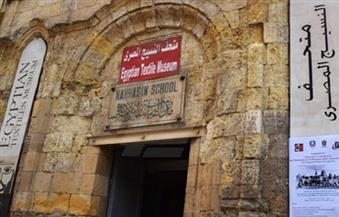 """احتفالا باليوم العالمي للغة العربية.. """"لسان عربي مبين"""" في متحف النسيج.. الإثنين المقبل"""
