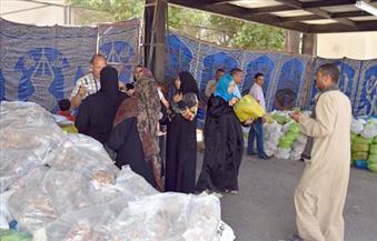 """توزيع دفعة جديدة من شنط """"رمضان"""" على الأسر الأولى بالرعاية بالفيوم"""