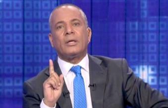 أحمد موسى: هيومن رايتس تعد تقاريرها بناء على رغبة جماعة الإخوان الإرهابية