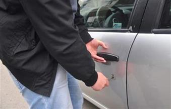 """سقوط عاطل تخصص في """"سرقة السيارات"""" بالتجمع الأول"""
