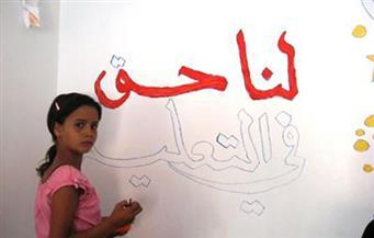 """""""دعم حقوق الطفل في صعيد مصر"""" بملتقى بسوهاج.. اليوم"""