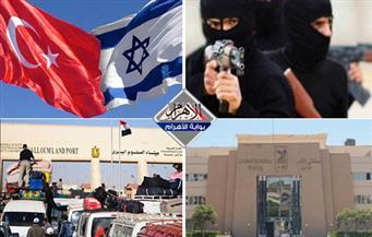 استشهاد أمين شرطة.. تفاهمات إسرائيلية تركية.. فساد بمستشفى الأقصر.. مساعدات للعائدين من ليبيا.. بنشرة التاسعة