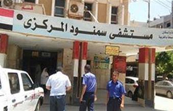 إحالة 74 طبيبًا بمستشفى سمنود المركزى بالغربية للتحقيق بسبب الإهمال الوظيفي