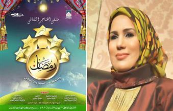 """""""رمضان ومنظومة القيم"""".. ندوة بمركز الهناجر.. الإثنين"""