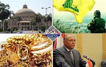 """أموال حزب الله.. إنشاء جامعات جديدة.. اتصال """"شكري"""" و """"كيري"""".. توابع خروج بريطانيا بنشرة التاسعة"""