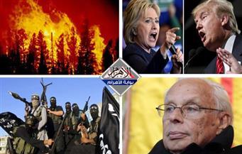 ملامح قانون التظاهر.. خسائر أمريكا وابتهاج ترامب.. ليبيا تضرب داعش.. حرائق كاليفورنيا بنشرة الثالثة