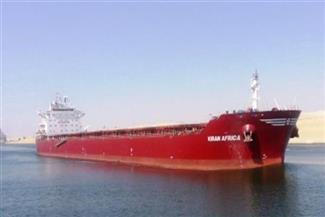 اختطاف سفينة يونانية على متنها روس قبالة سواحل ليبيا