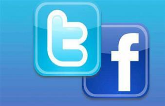 """مد أجل الحكم فى دعوى إغلاق موقعي """"فيسبوك"""" و""""تويتر"""" لجلسة ١٣ يوليو"""