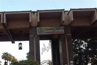 213 حالة غش معظمها بامتحانات جامعة المنصورة