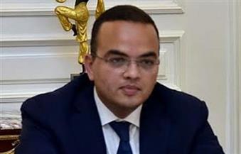 الهيئة العامة للاستثمار تلتقي 21 من مستثمري الإسكندرية