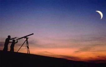 معهد الفلك: أول أيام عيد الفطر المبارك الأربعاء 6 يوليو فلكيًا.. ورمضان 30 يومًا