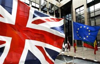 الاتحاد الأوروبي قد يلغي الإنجليزية كلغة رسمية بعد خروج بريطانيا