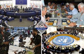 إفطار منذ 200 عام.. قادة الأوروبي يلتقون.. استفتاء ثان.. اشتباكات بليبيا.. أعضاء مجلس الأمن.. بنشرة التاسعة