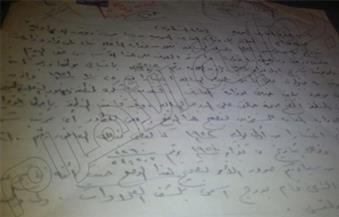 """بالصور.. وثائق مدارس مصر: """"عوض الله"""" معلم رياضيات يبحث عن جنيه ضائع من مرتبه لدى الحكومة"""