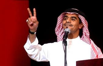 رابح صقر يلتقي جمهوره الليلة ضمن احتفالات اليوم الوطني السعودي