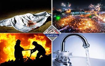 """""""خطايا الإخوان العشر"""".. غرامة مياه الشرب.. اجراءات السفر لتركيا.. حريق المنيا.. وحادث بورسعيد بنشرة التاسعة"""
