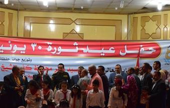 """بالصور.. """"تعليم كفر الشيخ"""" تحتفل بذكرى ثورة 30 يونيو بتكريم 189 من حفظة القرآن الكريم"""