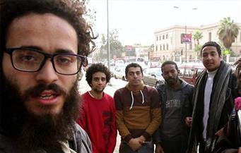 """جنايات القاهرة تقرر استمرار إخلاء سبيل أعضاء فرقة """"أطفال الشوارع"""""""