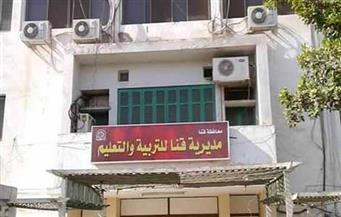 """""""تعليم قنا"""" تنعى طالبة توفيت فى أثناء الامتحانات بسبب حرارة الجو بنجع حمادي"""