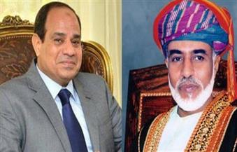 السلطان قابوس يهنئ الرئيس السيسي بمناسبة ذكرى  ثورة 23 يوليو