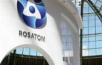 """""""روس أتوم"""" الروسية تستقبل 6 طلاب مصريين للتدريب في مجال الطاقة النووية"""