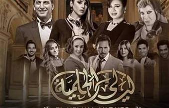 MBA تهدي الجزء السادس من ليالي الحلمية إلى التليفزيون المصري