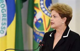عقب مغادرتها القصر الجمهوري.. روسيف: الشعب البرازيلي وحده من يحكم على سياستي عبر انتخابات مباشرة