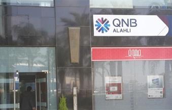بنك قطر الوطني يحصل على قرض مجمع بقيمة 3.5 مليار دولار