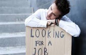 تسارع نمو الاقتصاد الأمريكي في الربع الأول وتراجع طلبات إعانة البطالة