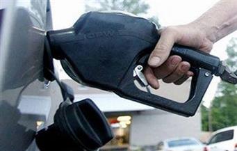 ضبط صاحب محطة تموين سيارات بالبحيرة يبيع الوقود بالسوق السوداء