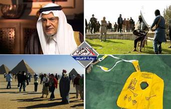 طهران تتهم السعودية.. إعدام بسبب الكرة.. وصول الحطام.. مكاسب البورصة.. قنبلة تركيا.. بنشرة الثالثة عصرًا