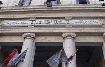 القضاء الإداري بالإسكندرية: إعفاء الطلاب المعاقين من رسوم اشتراك التأمين ضد الحوادث