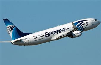 """""""إجازتك في مصر"""".. حملة جديدة تطلقها مصر للطيران الخميس المقبل لتشجيع السياحة"""