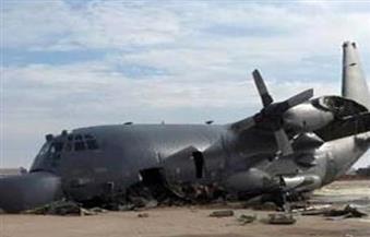 مصرع ثلاثة في تحطم طائرة في البرتغال