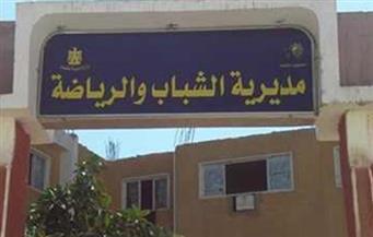 """الشباب والرياضة بالمنيا تنظم برنامج """"يوم في قرية مصرية"""""""