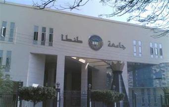 جامعة طنطا: مد فترة التقدم للمشروعات القومية التطبيقية والمبتكرة بأكاديمية البحث العلمي