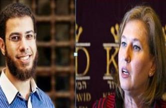 أحمـد البري يكتب: اللقاء المثير للجدل بين بكار وليفني