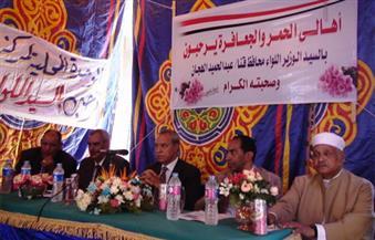 بالصور.. محافظ قنا يفتتح وحدة الشئون الاجتماعية بقرية الحمر والجعافرة بمركز قوص