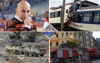 حبس حسام حسن.. حريق وسط البلد.. القطار القاتل..اقتحام مستشفى التأمين.. قرارات جمهورية بنشرة التاسعة