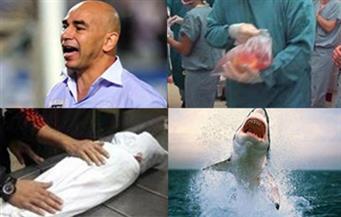 رضيع في حقيبة.. شائعات حسام حسن.. ظهور أسماك القرش.. مكالمة الوزير.. ضحايا الاتجار بالبشر بنشرة الثالثة صباحًا